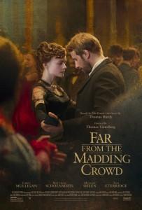 FftMC Movie Poster