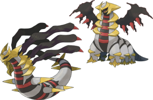 Girantina in its origin and normal form.