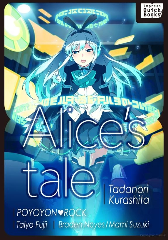 alices-tale-cover