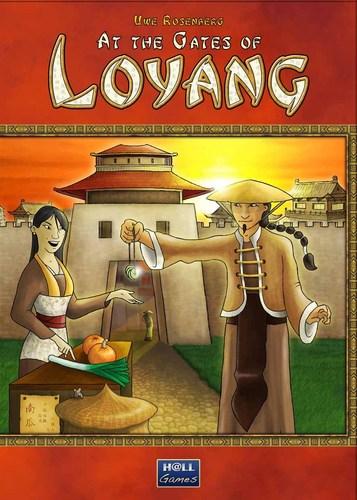 gates of loyang box