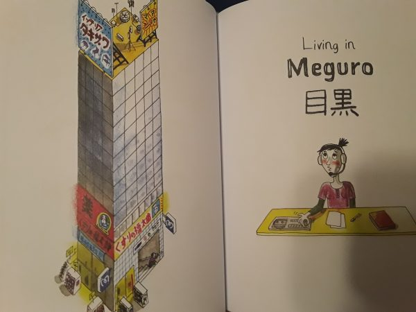 """Left page, an apartment building, right page, """"living in Meguro"""" with a woman making dinner"""
