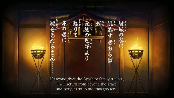 """""""If anyone gives the Ayashiro family trouble, I will return from beyond the grave and bring harm to the transgressor."""""""
