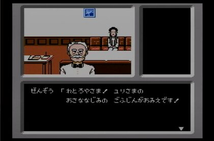 Original game's pixelated Ayashiro;s butler in a dark backdrop